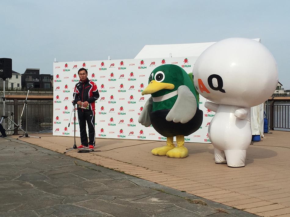越谷いちごラン 開会式 ガーヤちゃんとZAQが応援に駆け付けました!